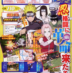 http://www.anime.com.ru/news/21122006/anime_games_wii.jpg