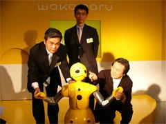 http://www.anime.com.ru/news/27092007/wakamaru_ex4.jpg